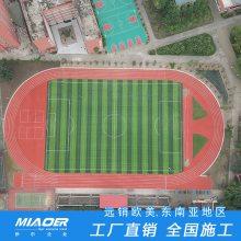上海硅pu塑胶跑道,奉贤塑胶操场跑道地坪生产