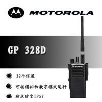 GP328D摩托罗拉港口无线对讲系统对讲机