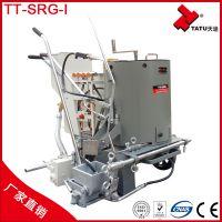 出售天途牌 手推式热熔标线机( TT-SRG-I/II/III/IV )
