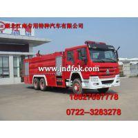 厂家供应优质的豪沃消防车