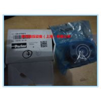 供应026-67040-0 C5V08 321 B1派克溢流阀DENISON/PARKER阀