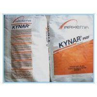 供应原厂原包 PVDF 法国阿科玛 Kynar 741