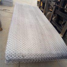 菱形钢板网规格 镀锌钢板网 菱形钢笆网