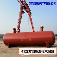 100立方液化石油气储罐,100立方液化气储罐,100立方残液罐