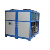 工业冷水机,风冷式冷水机,工业冷水机厂家批销