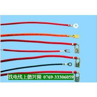 供应2.5元环端子连,2.5垫片端子线,端子连接线批发,2.5接线端子