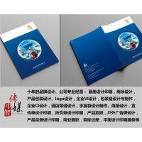 中智策划传媒平面设计制作样本创意设计封面封套精美画册制作策划