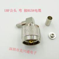 UHF-JC-3窗式可接RG58 RG142 RG223线 UHF公头内螺內针SL16-JCW-3