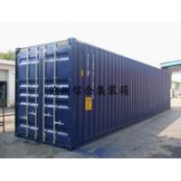 集装箱厂家供应20英尺标准集装箱