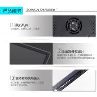 深圳安东华泰厂家供应65寸壁挂式液晶监控监视器 HDMI接口