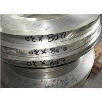 硬态不锈钢带(已认证)、201钢带厂家、430不锈钢带