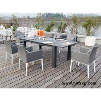 特斯林布休闲椅别墅花园庭院餐饮桌椅馨宁居户外休闲家具