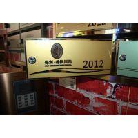 电子信报箱价格,贵州信报箱,合肥天工