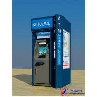 银行ATM防护罩,防护舱设计以及方案介绍