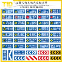 专业生产临时反光标识标牌、导向标、道路施工牌,反光安全标识