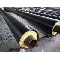 蒸汽保温管|洪浩管道|钢套钢厚壁蒸汽保温管