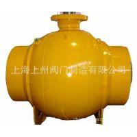 硬密封不锈钢球阀、气动电动排污球阀 上海上州阀门