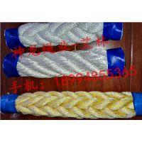 供应ATLAS绳,牛筋绳,牛筋六股绳,尼龙绳