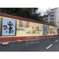 墙体彩绘—福建新东方烹饪学校外墙彩绘