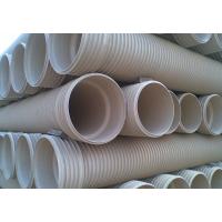 仪征华扬PVC双壁打孔波纹管 波纹管价格 规格齐全价格优