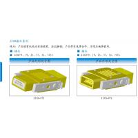 我公司矩形连接器J24H-52ZKH焊接系列插座52芯/西安骊创