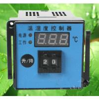 温湿度控制器价格 WD-WSK-TG