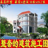 清新双拼砖混新农村房屋设计图18x15.7米