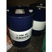 北京中石化昆仑L-HL32抗氧防锈液压油