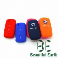 美丽地球 大众3键折叠硅胶汽车钥匙套