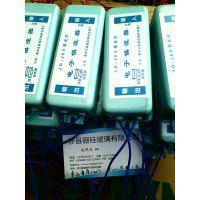 供应JD-36V6W锅炉荧光灯电子镇流器/锅炉双色水位计电子镇流器