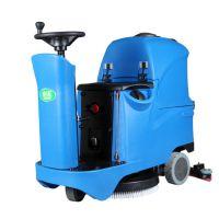 驾驶式洗地机HMJ620 超市、车间、车站、仓库、餐厅