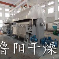 厂家直销鲁干牌红薯粉 XDT系列滚筒刮板干燥机单滚筒