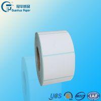 供应厂家提供各类不干胶印刷