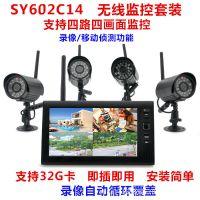 2.4G 7寸数字四分割画面无线摄像机 无线数字监控 DVR 可录像
