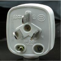 【插头批发】慈溪公牛插头 16A大功率空调插头 GNT-16 接线插头