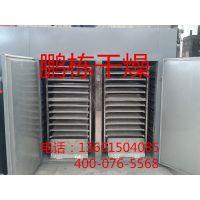 常州鹏栋供应 菊花烘干机 蒸汽加热箱式节能干燥机,