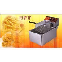正品汇利HY-81电炸锅油炸炉单缸商用炸薯条炸鸡专用油炸炉电炸炉