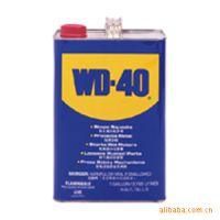 防锈剂 WD-40防锈剂 维修保养设备防锈剂