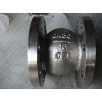 长期销售 消声止回阀HC41X-16P 不锈钢消声止回阀