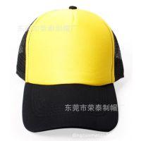 工厂定制网帽夏天太阳帽货车帽DIY手绘团体网帽公司活动海绵网帽