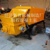 河北新普出产的砂浆输送泵好操作吗使用完以后怎样维护 用完还用每次清洗吗
