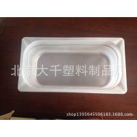 定制加工塑料盒、食品盒、冰淇淋盒、份数盒、容积2500ML
