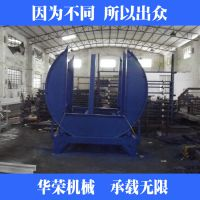 厂家直销模板全套胶合板翻板机 液压折边翻板机 液压翻板机