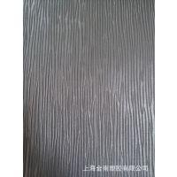 压纹523 按摩椅皮革面料人造革仿皮PVC革