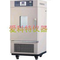 恒温恒湿箱(无氟制冷)、上海一恒、LHS-150SC、维修、保养、