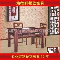现代中式实木火锅桌椅 饭店农家乐餐桌椅 长方形小天鹅火锅桌子