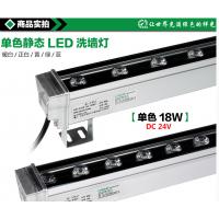 led洗墙灯18W24W36W48W72W单色七彩内控外控大功率线条灯桥梁射灯