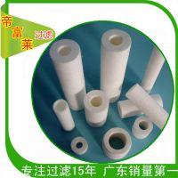 帝富莱厂家批发25um30微米100um熔喷式pp棉滤芯,水洗滤芯量大包邮
