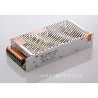 【厂家大促销】12v15a开关电源180W足功率质量稳定价格可靠
