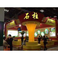 重庆农博会展台制作搭建公司